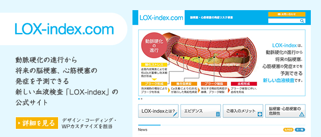 LOX-index.com